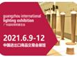 第26届广州国际照明展,明纬展位号4.2 D02与您相约!