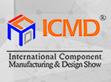 上海医博会(CMEF & ICMD)顺利闭幕, 明纬持续助力医疗产业抗击疫情