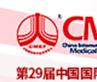 2020 CMEF & ICMD展,明纬助力医疗抗击新冠疫情