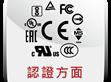产品公告 : 明纬产品取得新版 IEC/UL/EN62368换证